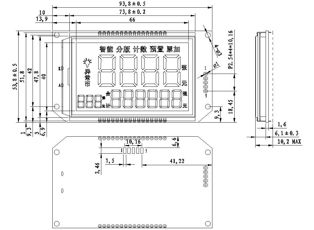 =40mA) 工艺类别:COB 外形尺寸:158*50.5*11.5 可视区尺寸:84.2*32 视角方向:12 oclock LCD显示模式:HTN,全透,负显 控制器:PCF8576 驱动方式:1/4DUTY, 1/3BIAS,VOP 4.5V,VDD5.0V VOP: 4.5V VDD: 5V PIN脚说明 第1脚:SDL 第2脚:SCL 第3脚:VDD 第4脚:GND 第5脚:VLCD 第6脚:LEDA 第7脚:LEDK 产品介绍: 1.